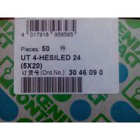 菲尼克斯Phoenix保险丝端子-UT4-HESILED 24(5X20)-3046090