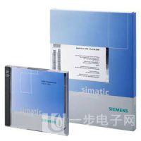 西门子WinCC软件V7.0中文版
