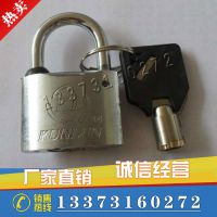 35梅花合金锁  镀铬防水挂锁  通开锁电表箱锁 网吧锁头