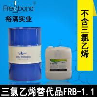 广东三氯乙烯,三氯乙烯替代品,三氯乙烯替代品厂家