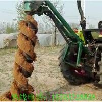 鲁丰机械新型挖坑机 电线杆挖坑机直销