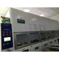 科威达KWD-多槽式超声波清洗机