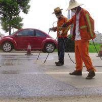 供应厂家 大庆德昌伟业化工 路面强化剂 混凝土路面强化保护剂