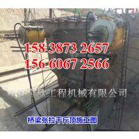 黑龙江桥梁张拉千斤顶产品资讯