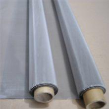不锈钢编织网 不锈钢丝网生产厂家 过滤网厂家