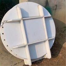 宇东水利现货直供河南信阳800mm污水玻璃钢复合材料拍门价格