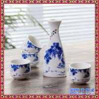 景德镇陶瓷酒具套装日式清酒白酒酒壶酒杯一壶四杯五件套