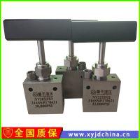 供应60000psi高压直通针阀 不锈钢手动针阀/截止阀价格
