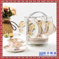 欧式咖啡杯套装骨瓷英式下午茶茶杯陶瓷咖啡杯碟简约点心盘