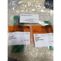 原装进口 WEMA 789543 六角扳手 优势供应 可以提供原厂的出货证明和报关报税单 原产地