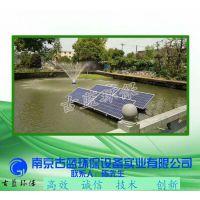 河道新能源曝气机 光伏曝气机 解层式漂浮曝气机 太阳能曝气型号