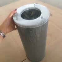 【华联翔网业】圆孔不锈钢活性炭过滤筒 活性炭分子过滤器 风箱用碳筒