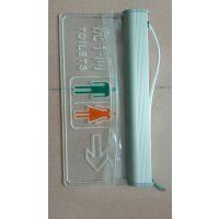 敏华有机玻璃吊片式洗手间指示灯 六合彩可变色LED洗手间指示牌