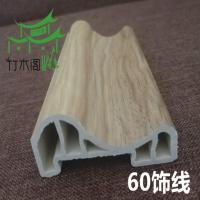 厂家直销PVC竹木纤维集成墙板配套装饰线条 60装饰框线条