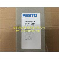 费斯托 MFH-5 3E-1 8-B 3048