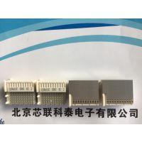 354150连接器ERNI恩尼55针PCB Connectors