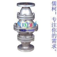 混合气体阻火器-FPB煤气管道阻火器-上海儒柯品牌