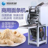 创业机器旭众压面面条机 多功能面条机 一件代发