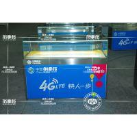 移动4G手机柜 配件柜 移动业务受理台 手机柜厂家生产直销