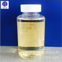 【青州金昊】专业生产--树脂控制剂 降低浆内树脂粘结性