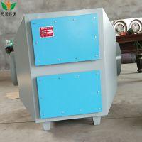 活性炭环保箱吸附装置 废气过滤器 工业空气净化器 元润环保