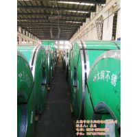 青海钢板、无锡新长润特钢、16MnD5钢板供应商