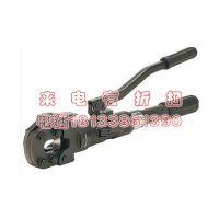 日本泉精器IZUMI手动液压切刀S-320|硬质液压电缆剪 万齐