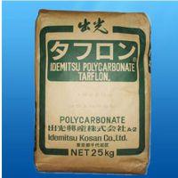 河北沧州 保定代理商 PC 日本出光Touflon (IR2200)聚碳酸酯 透明级 低粘度 易流动