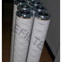 HC2217FDS6H PALL颇尔液压油滤芯