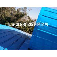 临沂屋顶通风器 通风天窗厂家 通风气楼