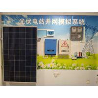 太阳能光伏配件组件5-300瓦生产加工定制尺寸承接并网电站离网系统光伏路灯低价促销