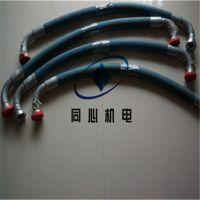 寿力油管88290015-465美国寿力空压机配件