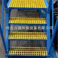 【踏步格栅板】洞头-踏步格栅板厂家批发/价格-点强