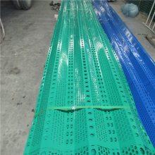 防风抑尘网介绍 公路防风抑尘网 水泥厂挡风墙