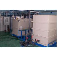 印染废水处理设备,涂料废水处理设备,一体化颜料废水处理设备