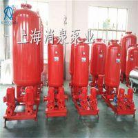 供应隔膜式压力罐家用无塔供水 ZW(L)-I-XZ-10-SQW1000*0.6消泉泵业