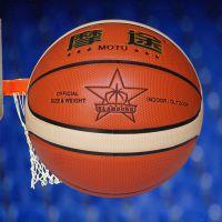 摩途正品篮球 室内室外训练用7号篮球