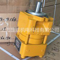 批发销售上海SAEMP航发NB2-G16F直线共轭内啮合齿轮泵