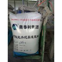 郑州CGM系列加固灌浆料厂家奥泰利