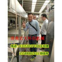 马来西亚腐竹机器/豆油皮机 厂家直销全自动腐竹机