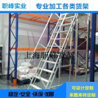 可移动2米登高梯3米登高车  活动堆高车  仓库移动楼梯
