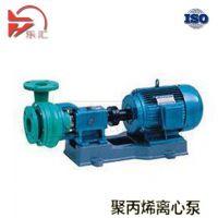 聚丙烯离心泵 离心泵 增强聚丙烯材质 LHPZ 质量可靠
