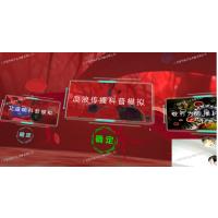PC端 VR防艾教育模拟(血液传播)