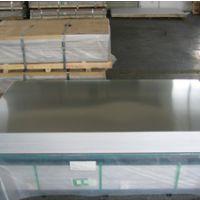 供应5052神户铝板 铝管 铝棒 5052神户铝板耐蚀性好