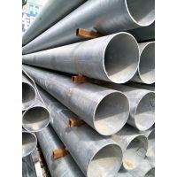西盟热镀锌钢管DN250X6加工厂家批发正大天虹材质3091每支重量251.2公斤