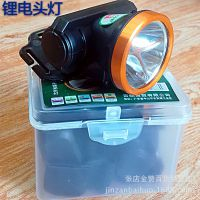 金赞锂电头灯充电式强光头灯 led防水钓鱼灯户外头戴式手电筒矿灯