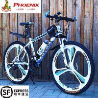 凤凰牌山地车自行车成人一体轮双碟刹单车2124速女士男士学生赛车