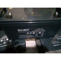 SURT蓄电池6-GFM-7/12v7ah厂家苏尔特蓄电池