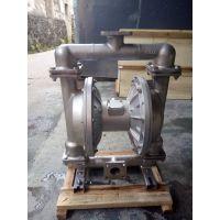 污水隔膜泵QBK-50铸铁配F46膜片 映程