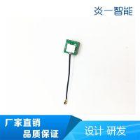 GPS天线 28db高增益5cm线长有源内置陶瓷天线25*25*8mm 25*25